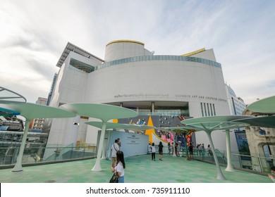 BANGKOK,THAILAND - OCT 8 :The Bangkok Art and Cultural Center (Bacc) is the contemporary art building in Pathumwan Intersection Bangkok on October 8,2017.