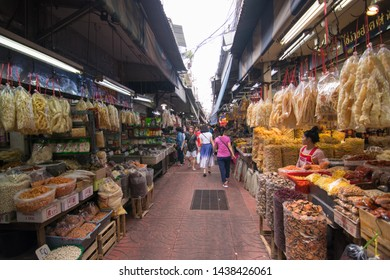 Bangkok/Thailand-06/30/2019 : Yaowarat Road Chinatown is in one of the oldest areas of Bangkok. Yaowarat Road is well known for its variety of foodstuffs.