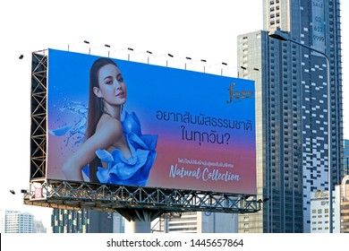 BANGKOK-THAILAND-APRIL 21 : The Advertise billboard near the road in the city of Thailand, April 21, 2018 Bangkok, Thailand