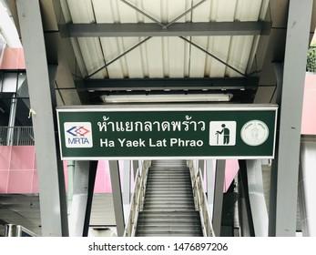 "Bangkok,Thailand-August 12,2019: BTS ""Ha Yeak Lat Pharo Interchange Station"""