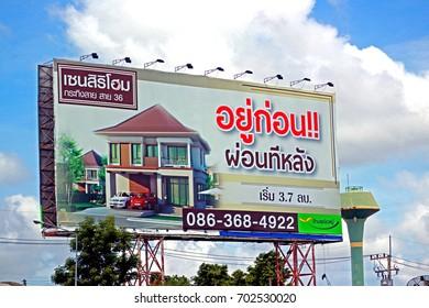 BANGKOK-THAILAND-AUGUST 3 : Billboard near the road in the city on August 3, 2017 Bangkok, Thailand