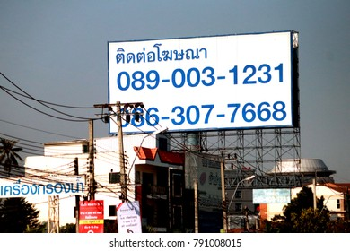 BANGKOK-THAILAND-DECEMBER 16 : The Billboard near the road, December 16, 2017 Bangkok, Thailand