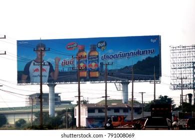 BANGKOK-THAILAND-DECEMBER 16 : The Billboard near the road, December 16, 2017 Bangkok, Thailand