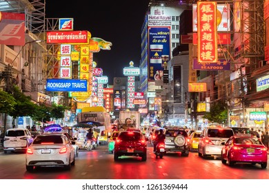 BANGKOK,THAILAND-DECEMBER 18: View of Night Life in China Town with Neon Light in Bangkok Thailand on December 18,2018