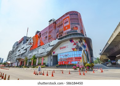BANGKOK,THAILAND-FEB 18, 2017: SHOW DC Spectacular Shopping Sensational Shows Complex with Lotte Duty Free Shop.SHOW DC Thailand is the First Retail and Entertainment Mega-Complex in Bangkok Thailand.