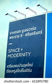BANGKOK-THAILAND-FEBRUARY 19 : Billboard near the road in the city on February 19, 2016 Bangkok, Thailand.