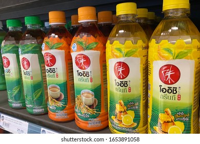 BANGKOK,THAILAND-FEBRUARY 23: View of Oishi Green  Tea on the Shelf on February 23,2020
