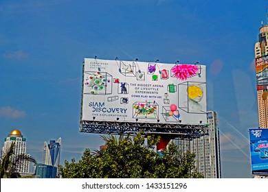 BANGKOK-THAILAND-JUNE 16 : The Advertise billboard near the highway in the city of Bangkok, June 16, 2016, Bangkok, Thailand