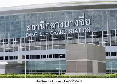 BANGKOK,THAILAND-JUNE 29, View of Bang Sue Grand Station, The New Mass Transportation Center in Bangkok on June 29,2020