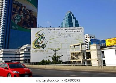 BANGKOK-THAILAND-MARCH 11 : The billboard & building in the city near the way on March 11, 2015 Bangkok, Thailand.