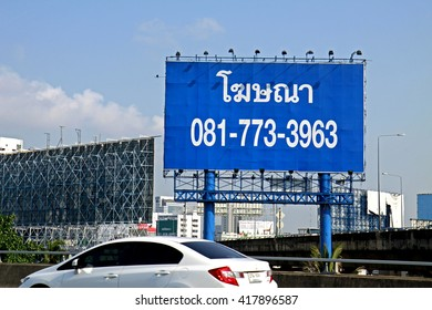 BANGKOK-THAILAND-MARCH 11 : View of the building & billboard near the way in the city on March 11, 2015 Bangkok, Thailand.