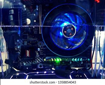Imágenes, fotos de stock y vectores sobre Inside Cpu