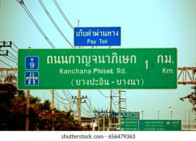 BANGKOK-THAILAND-MARCH 23 : Guide sign of the way on the road on March 23, 2016 Bangkok, Thailand