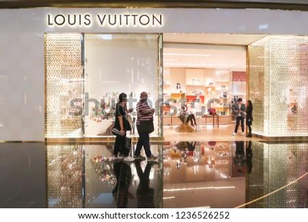 58e215150af3d BANGKOKTHAILANDNOVEMBER 152018 Louis Vuitton Shop ICONSIAM Stock ...