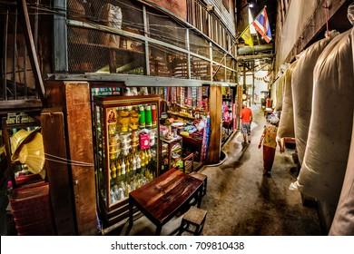 BANGPLAMA, SUPHANBURI, THAILAND - 22 JULY, 2016 : The hundred year old market (Talad Khao Hong) Bang Pla Ma, Suphanburi, Thailand.