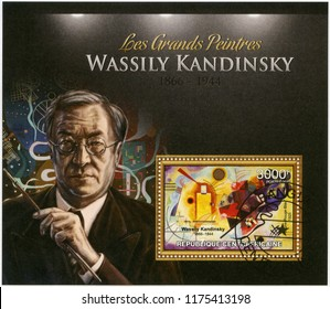 BANGUI, CAR - JANUARY 25, 2013: A stamp printed in Central African Republic shows Wassily Wassilyevich Kandinsky (1866-1944), painter, 2013