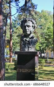 Banja Luka, Bosnia and Herzegovina - July 5, 2017: Bust of Alexander Pushkin in a park in Banja Luka. South-Eastern Europe.