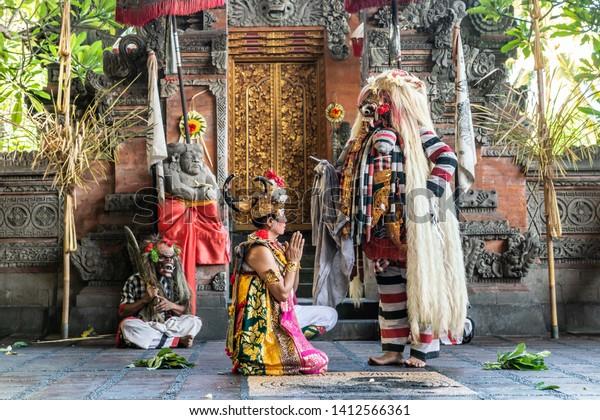 Banjar Gelulung Bali Indonesia February 26 Stock Photo Edit Now 1412566361