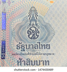 Bank thailand, 50 Baht thailand, Rich ,Money thailand, Thai 50 Baht Banknotes with The Image, Thai money currency close up
