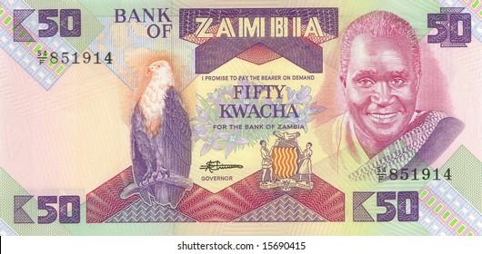 Bank Of Zambia 50 Kwacha