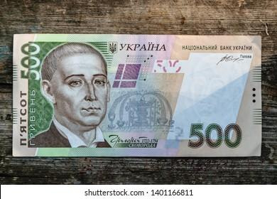 Banknote of 500 UAH. Ukrainian hryvnia.