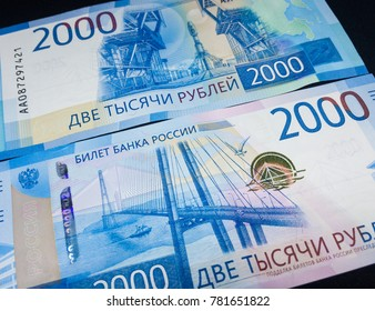 Banknote of two thousand rubles. 2000 rub. Papermoney, cash
