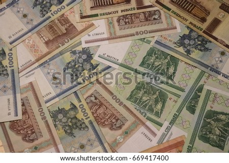 Banknotes Belarus Different Types Years World Stock Photo (Edit Now