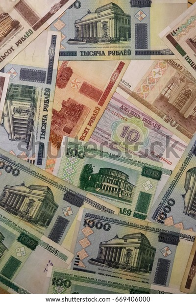 Banknotes Belarus Different Types Years World Stock Photo