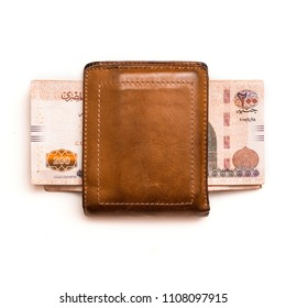 Banknotes in Brown Leather Wallet, Saving Concept, Egyptian Money