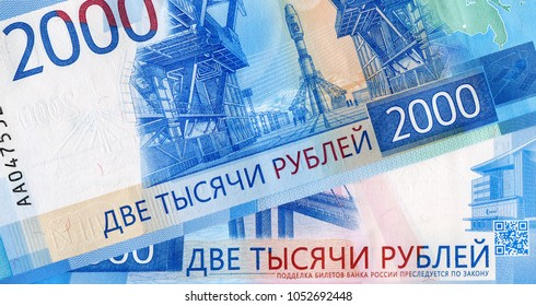 Banknotes of two thousand Russian rubles closeup. Paper currency of Russia