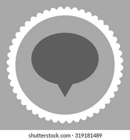 Banner round stamp icon. This flat glyph symbol is drawn with dark gray and white colors on a silver background.