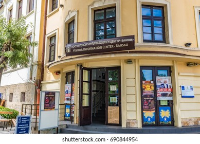BANSKO, BULGARIA - AUGUST 28, 2016: Entrance of the Visitor Interiors Center in Bansko, Bulgaria. Bansko is a town in southwestern Bulgaria, located at the foot of the Pirin Mountains.