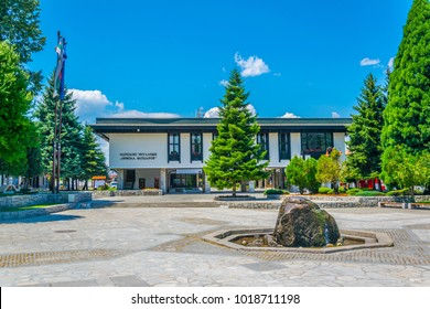 BANSKO, BULGARIA, JULY 13, 2017: View of the nikola vaptsarov library in Bansko, Bulgaria