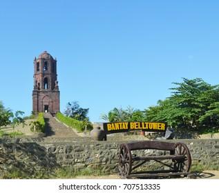 Bantayan Bell tower, Vigan city