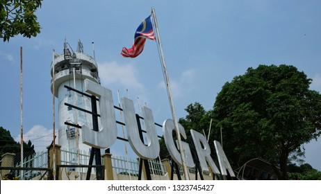 BANTING, Malaysia - FEBRUARY 26, 2019 : Jugra signage in front of the Jugra lighthouse in Banting, Selangor.