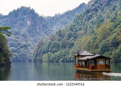 Baofeng Lake in Wulingyuan Scenic Area is a Unesco World Heritage Site
