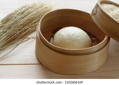 Baozi or bao, is a type of filled bun or bread-like dumpling in various Chinese cuisines. There are many variations in fillings (meat or vegetarian) and preparations (usually steamed.