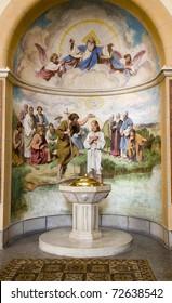Baptistery from Vienna church of st. Franics