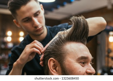 Male Hair Cut Images Stock Photos Vectors Shutterstock