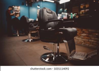 Barbershop. Blurred background modern hairdresser and hair salon, barber shop men.
