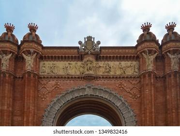 Barcelona Arc de Triomf - Arco de Triunfo