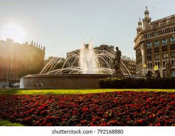 Barcelona, Catalan Square with fountain