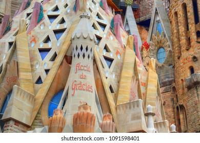 BARCELONA, CATALONIA, SPAIN-OCTOBER 17, 2017: Famous Antonio Gaudi Sagrada Familia Cathedral, Tower close up