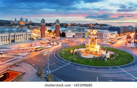 Barcelona - Espana square at night, Spain