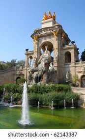 Barcelona - fountains in famous Parc de la Ciutadella. Cascada structure.