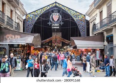 BARCELONA, SPAIN - APRIL, 2015: Market hall La Boqueria on La Rambla in Barcelona