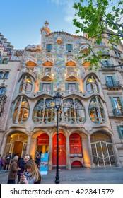 BARCELONA, SPAIN - APRIL 28: Exterior of the Gaudi Casa Batllo on April 28, 2016 in Barcelona, Spain