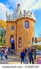 "Barcelona, Spain - February 12, 2020: The ""Casa del Guarda"" building in the Park Guell, touristic attraction"