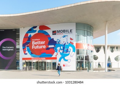 BARCELONA / SPAIN - FEBRUARY 22: outdoor entrance of Mobile World Congress 2018 on February 22, 2018, Barcelona, Spain.