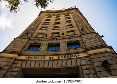 Barcelona, Spain - July 18, 2019: Bank of Spain.
